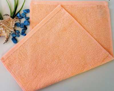 Dětský ručník froté 30×50 cm lososový